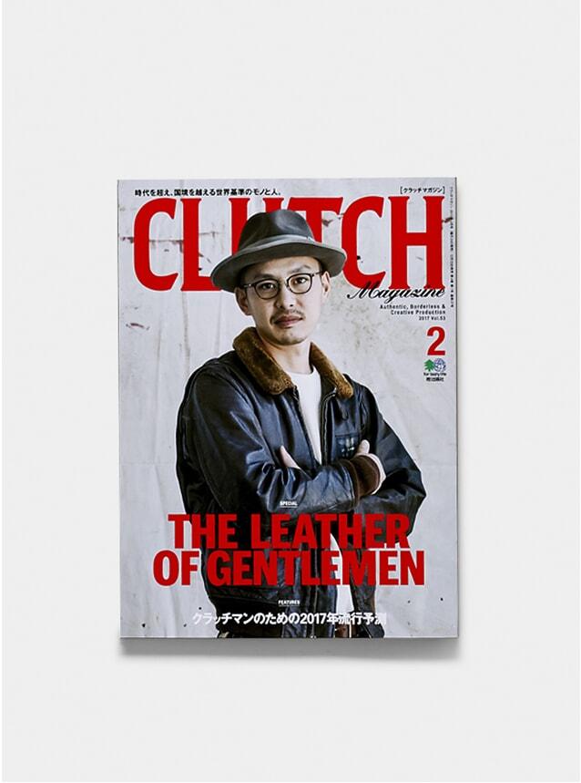 Clutch Magzine Vol.15