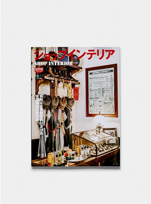Clutch: Shop Interiors Magazine