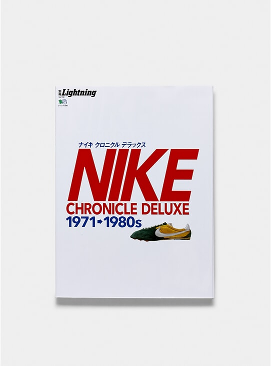 Nike Chronicle Deluxe Book