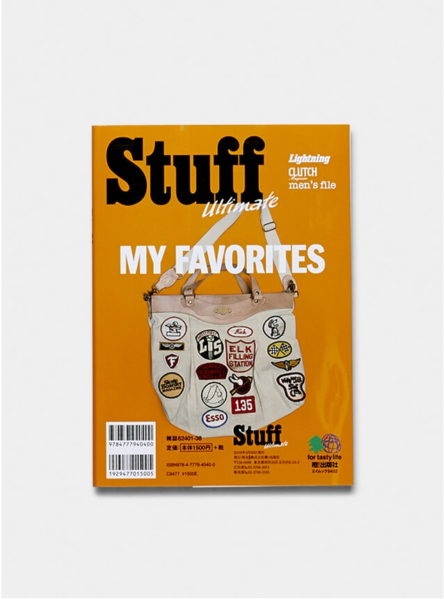Stuff Ultimate Magazine