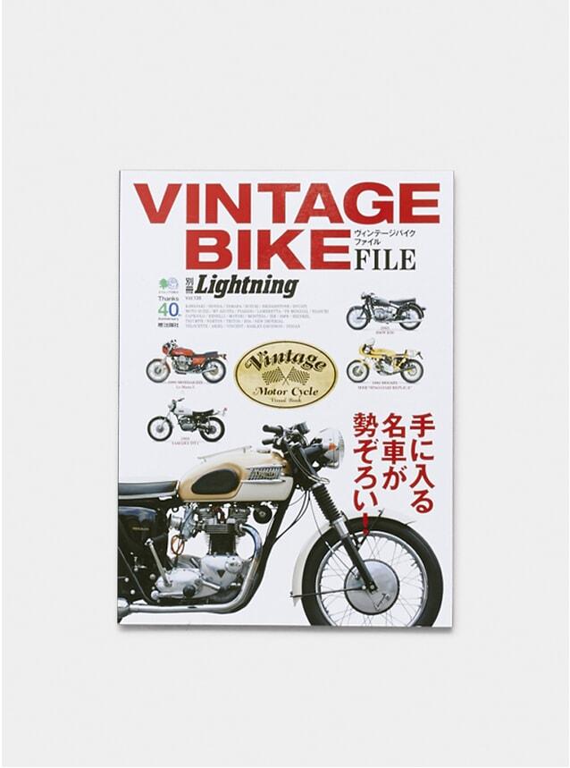 Vintage Bike File
