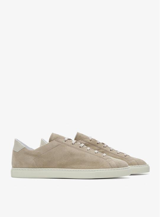 Beige Racquet Sneakers