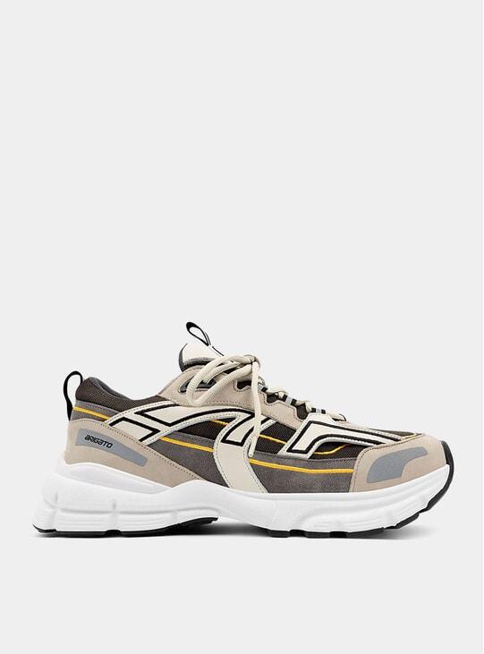 Amber / White Marathon R-Trail Sneakers