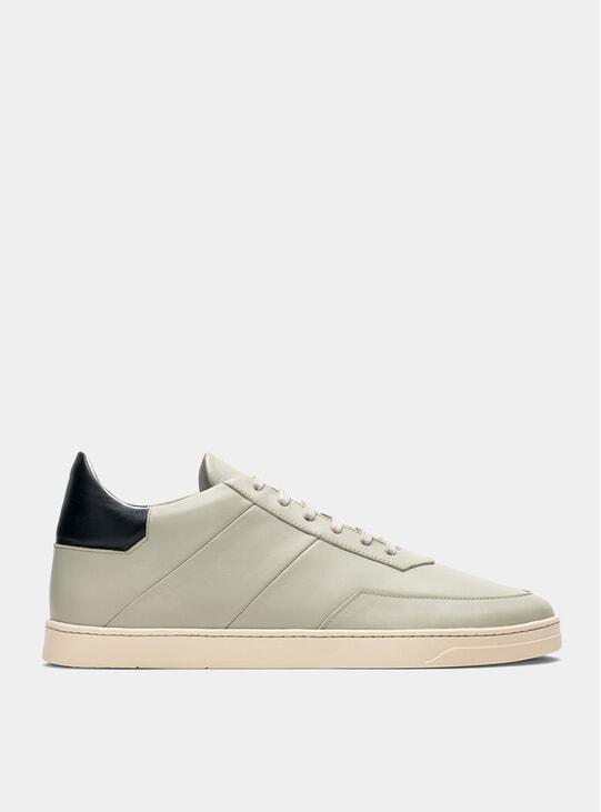 Dust / Blue Atlas Sneakers
