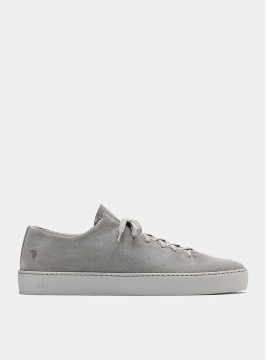 Light Grey Atom Sneakers
