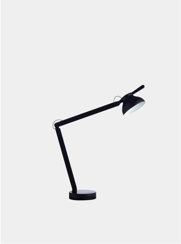 Black PC Task Lamp