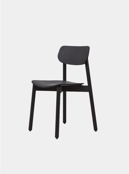 Black Otis Dining Chair