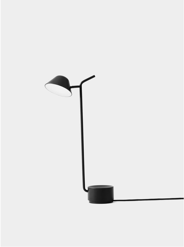 Black Peek Table Lamp