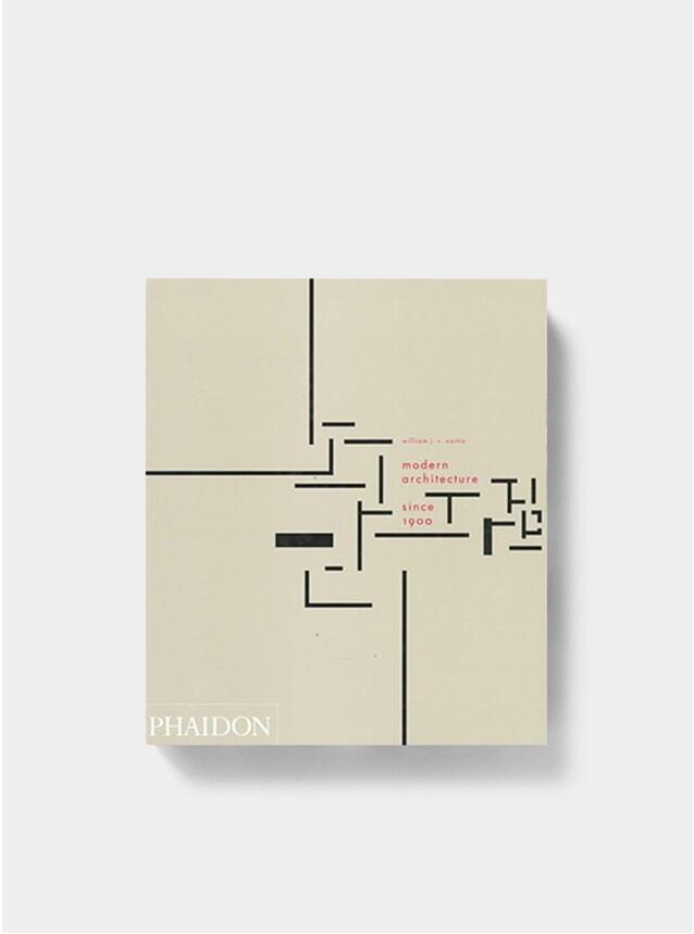 Modern Architecture Since 1900 Book