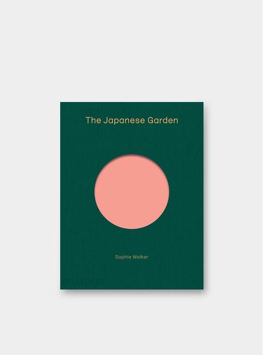 The Japanese Garden Book