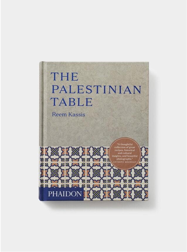 The Palestinian Table Book