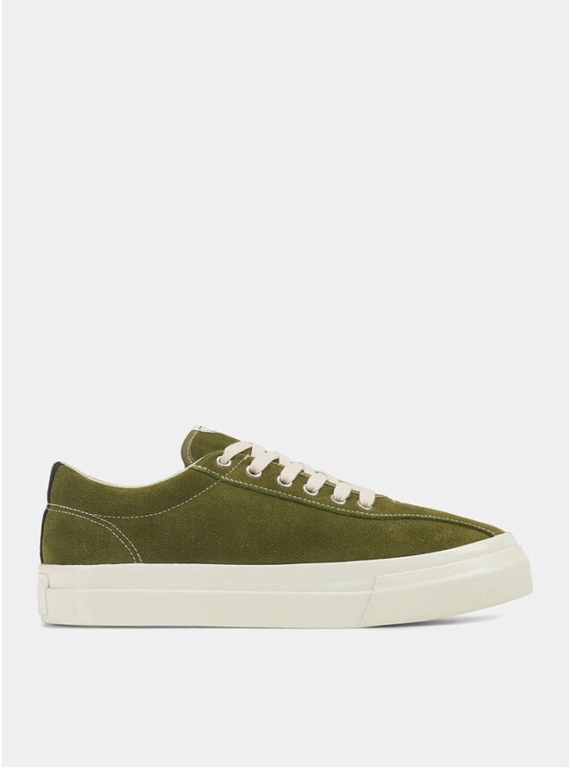 Military Dellow Suede Sneakers