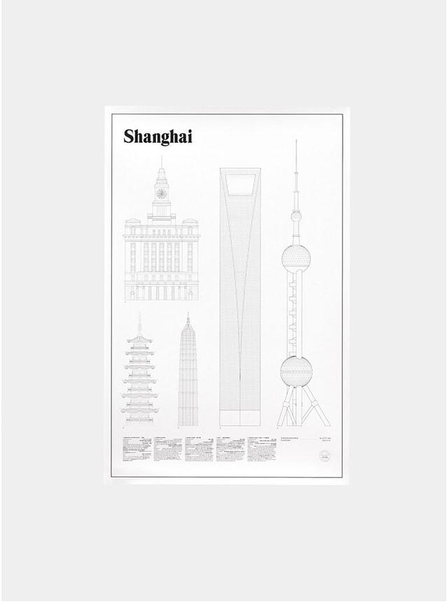 Shanghai Elevations Print