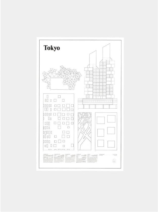 Tokyo Elevations Print