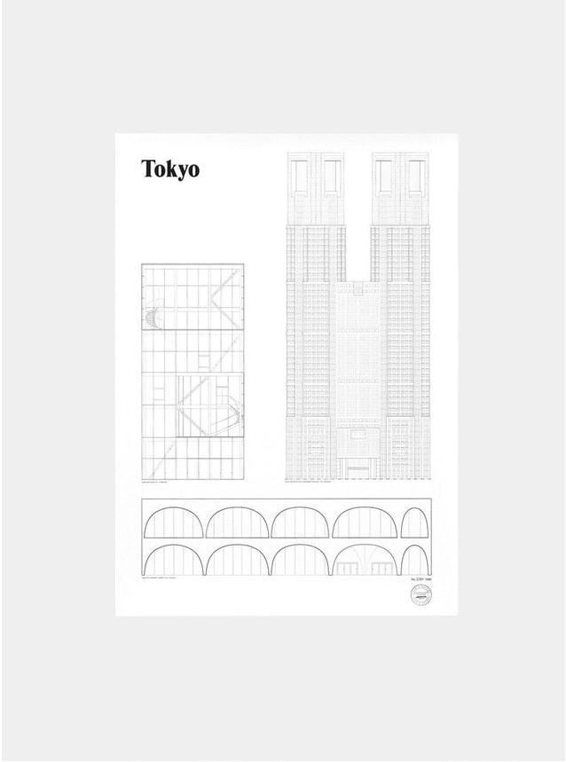 Tokyo Landmarks Print