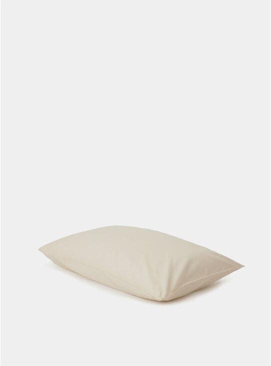 Peach Tencel Pillowcases