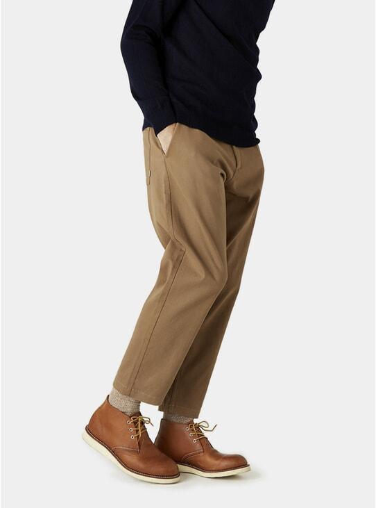 Sand Cotton Kurt Trousers