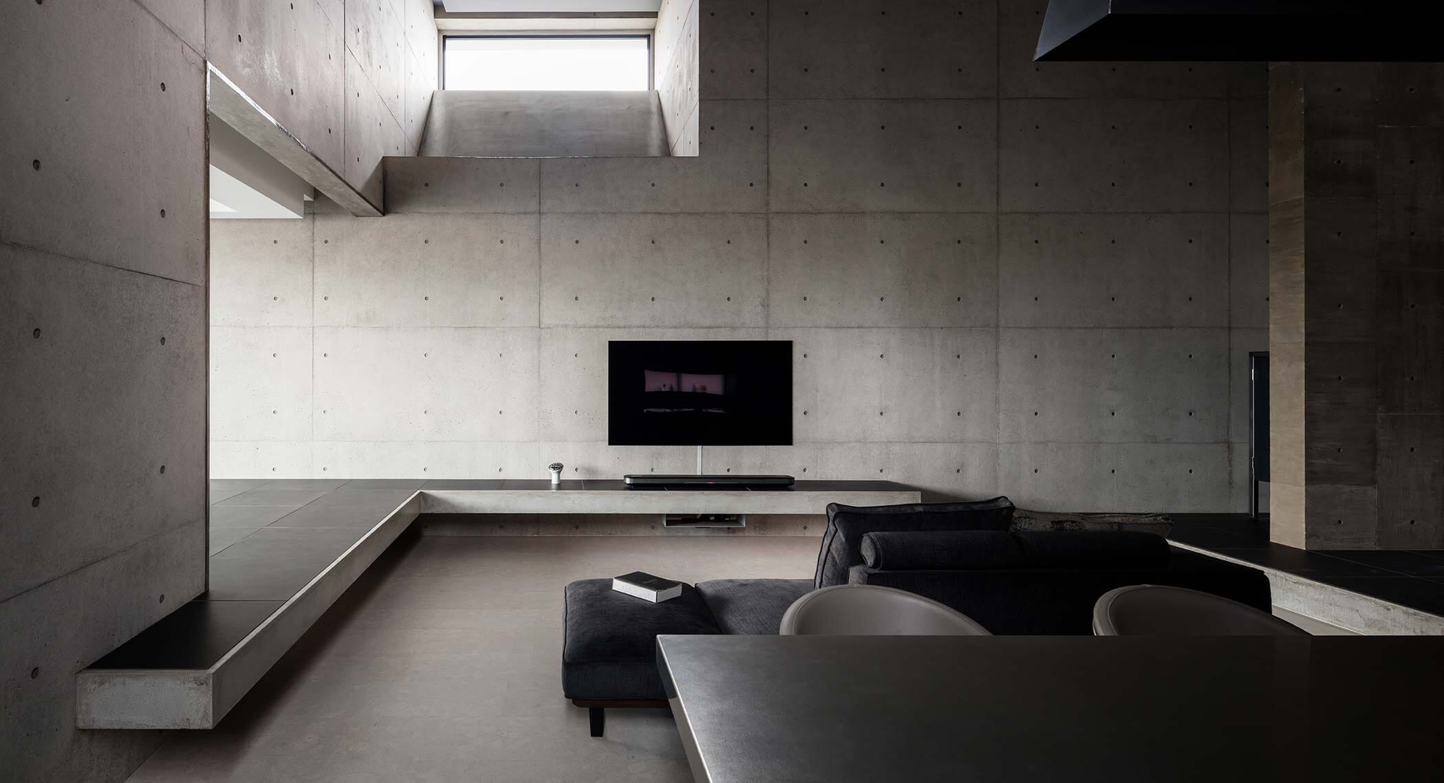 FORM & Kouichi Kimura's Tranquil House Makes Concrete Float